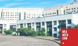 Чазовский кардиологический центр попасть на консультацию